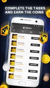 Download Free Steam Money 1.3.006 APK