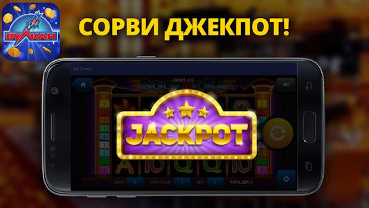 Download Игровые Автоматы Золотой Спин 1.1 APK