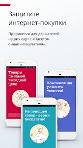 Download Почта Банк 2.9.16 APK