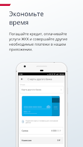 Download Почта Банк 2.9.16 APK
