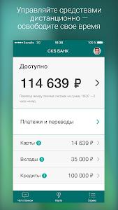 Download СКБ-банк 1.24.0.27 APK