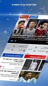 screenshot of ערוץ הספורט version 4.0.2.4