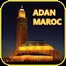 Download آذان المغرب بالمغرب بدون نت 2 APK