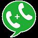 Download تشغيل رقمين واتس اب بهاتف واحد 4.2 APK