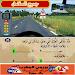 Download جميع سلاسل تعليم السياقة بالمغرب - Siya9a Maroc 1.1 APK