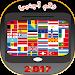Download رقم اجنبي للواتس اب 1.0 APK