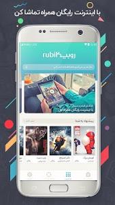 Download روبیکا   Rubika 1.5.3 APK