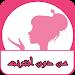Download قصص فتيات مراهقات بدون أنترنت 1.0 APK