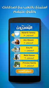 Download لعبة تراكيب - لعبة أسئلة ثقافية ومعلومات عامة 1.1.2-1 APK