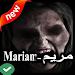 مريم (الاصلية)