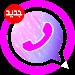 Download واتس بلس اب وردي الجديد الحديث 1.4 APK
