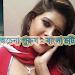 Download অচেনা পুরুষ - বাংলা চটি 1.1 APK