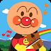 Download アンパンマンの無料アプリ「うたって!おどって!アンパンマン」 子供向けのアプリ人気知育ゲーム 3.03 APK