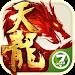 Download 天龙八部 - 十年天龙 兄弟江湖 1.2.0.4 APK