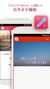 Download 無料で音楽聴き放題! ListMusic 4.8 APK