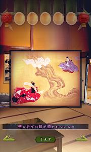 screenshot of 脱出ゲーム 七夕 一年に一度の脱出 version 1.0.1