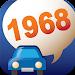 Download 高速公路1968標準版 2.9.11 APK