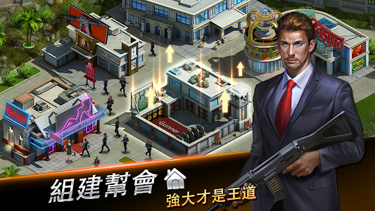 screenshot of 黑道風雲 version 0.7.53
