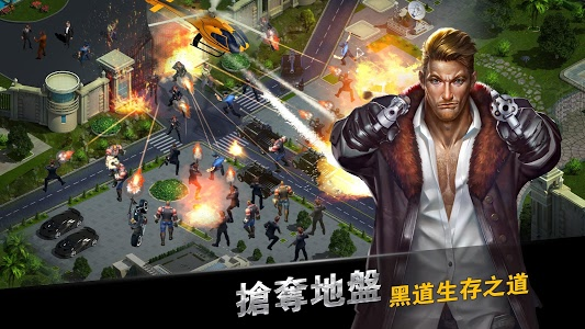screenshot of 黑道風雲 version 0.2.24