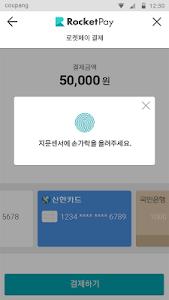 Download 쿠팡 (Coupang) 5.3.9 APK