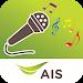 Download AIS Karaoke 2.2.3 APK