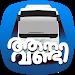 Download Aanavandi 25.0 APK