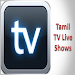 Download All Tamil Serial & TV Shows 1.0 APK