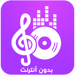 Download Anghamy Plus - انغامي بلاس بدون نت 1.0 APK
