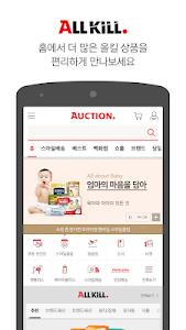 Download Auction 6.5.20 APK