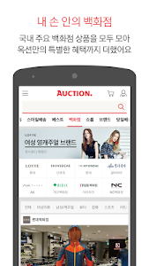 screenshot of Auction version 6.6.20