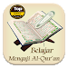Download Belajar Mengaji Al-Qur'an 3.1.1 APK