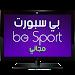 Download Ben Sport بين سبوورت مجاني 4.0 APK
