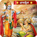 Download Bhagavad Gita Telugu (Offline) 1.0.1 APK