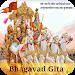 Download English Bhagavad Gita 3.4.0 APK
