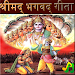 Download Bhagavad Gita with Audio Hindi 1.3 APK