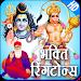 Download Bhakti Ringtones HD 1.2.2 APK