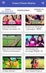 khesari lal yadav video songs free download