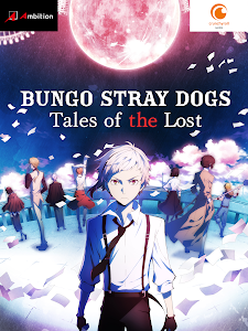 screenshot of Bungo Stray Dogs: Tales of the Lost version 1.2.4