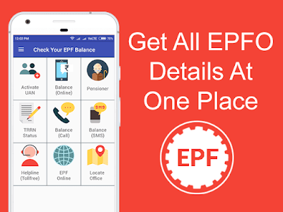 Download Check Your EPF Balance 1.7 APK