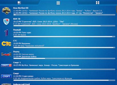 Download Crystal TV+ 3.1.760 APK
