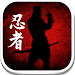 Download Dead Ninja Mortal Shadow 1.1.43 APK