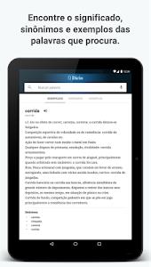 screenshot of Dicio: Dicionário de Português version 1.2.0