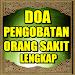 Download Doa Pengobatan Orang Sakit 2.3 APK