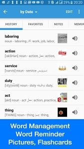 Download English Persian Dictionary - Dict Box 6.3.7 APK