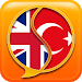 Download English Turkish Dictionary Fr 2.96 APK
