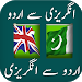 Download English Urdu Dictionary 1.4 APK