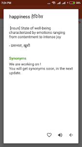 Download English to Hindi Dictionary 2 APK