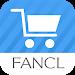 Download FANCL お買い物アプリ 1.5.0 APK