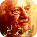 Download Faiz Ahmed Faiz Poetry 1.1 APK