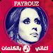 Download Fayrouz + Lyrics 1.1 APK